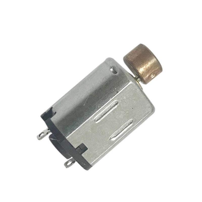【齊恩】N20硅膠潔面儀潔面儀微型電機3.7V震動棒航模直流小馬達