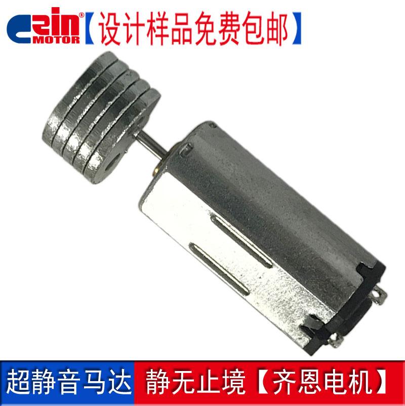 【齊恩】4.0V車載CD光碟機M30微型電機便攜式攝錄機頸部按摩器直流馬達